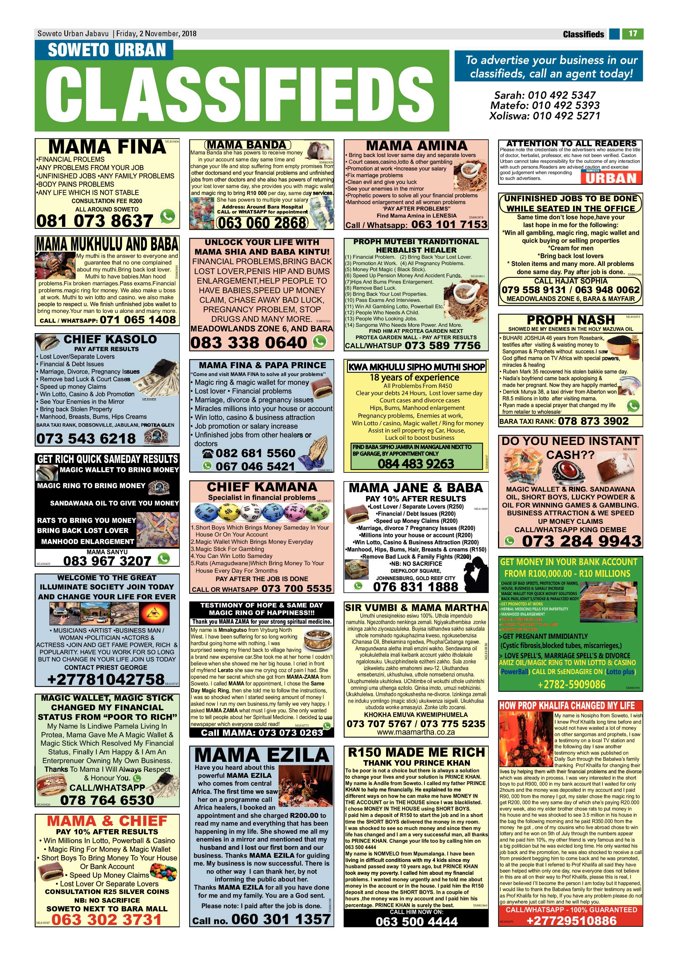 jabavu-november-2-2018-issue-epapers-page-17